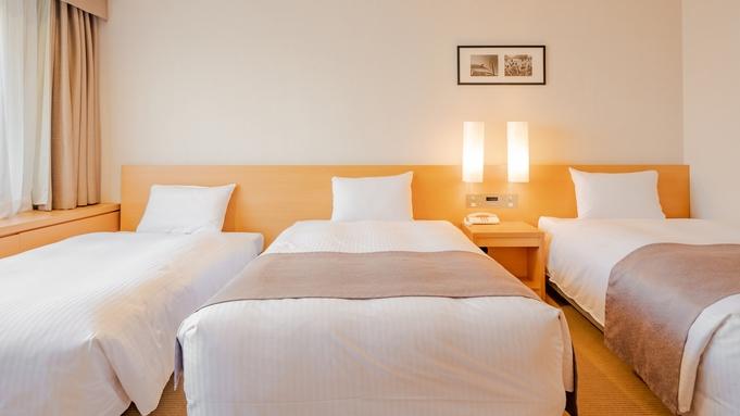 【期間限定】お部屋タイプおまかせ 素泊まり3名利用 おひとり2,800円税込プラン