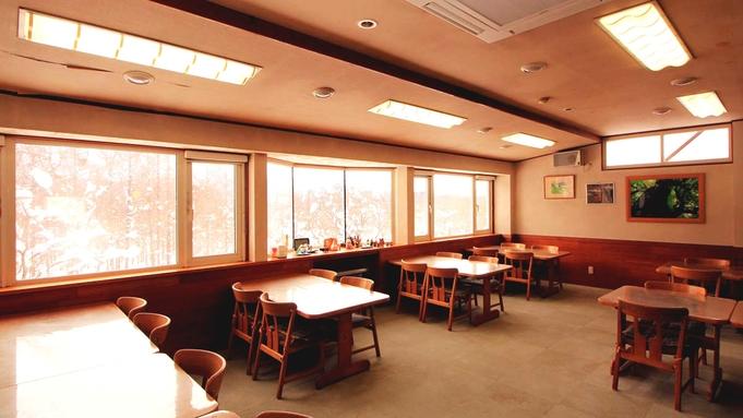 【秋冬旅セール】夕食のメインは『陶板焼き』!2食付でお得に裏磐梯を楽しむ!