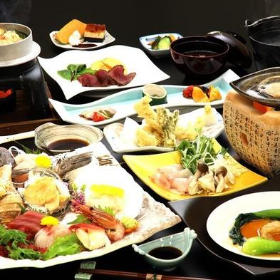 【★★★★】お料理4つ星『遥』♪牡鹿半島の美味を満喫!!当館最上級アワビ・フカヒレ付き御膳プラン♪