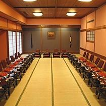 ■宴会場「桐」