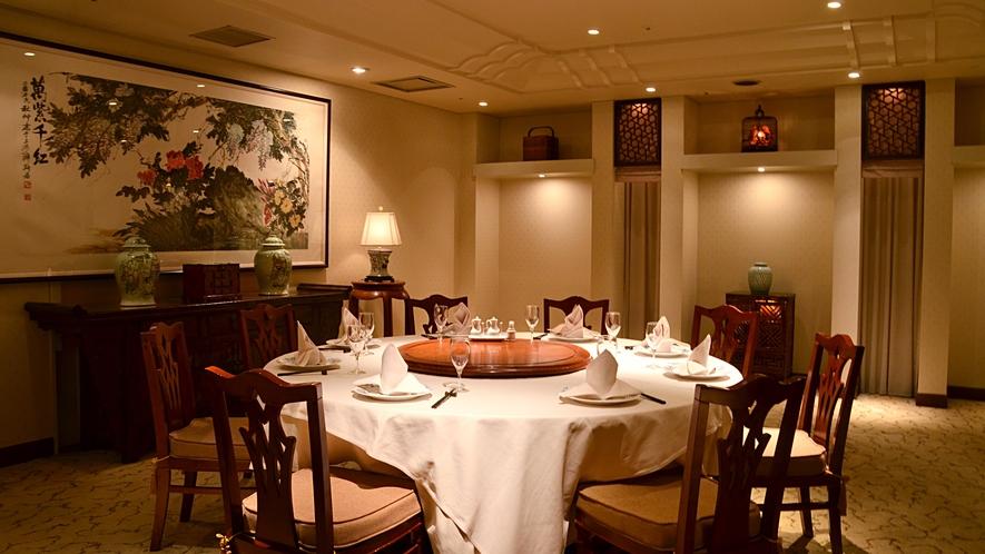 【中国料理 美麗華】個室「春蘭」小宴会や接待に