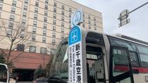 新千歳空港行きバス停留所はホテルの目の前!