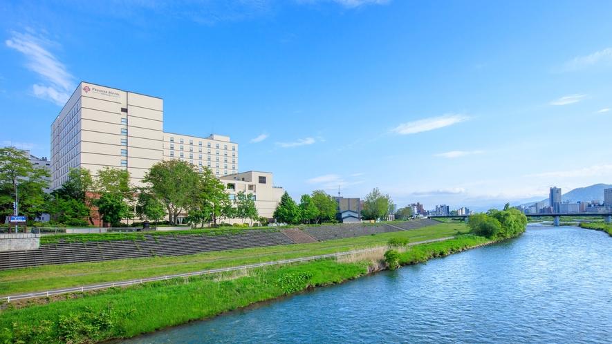 札幌を流れる豊平川に面したアーバンリゾート