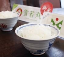 *【はぎ苑朝食】ごはんの食べ比べ![つや姫・雪若丸]