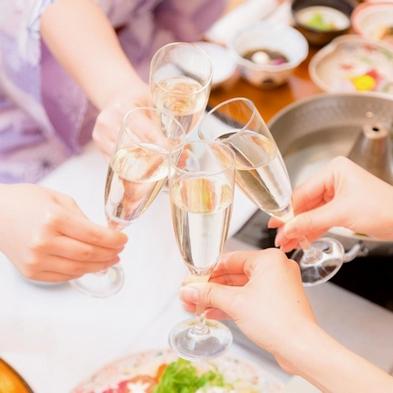 【大部屋だからお得】3大特典付(和食膳)ワイワイお泊り会プラン♪グループ&家族旅行はこれで決まり!