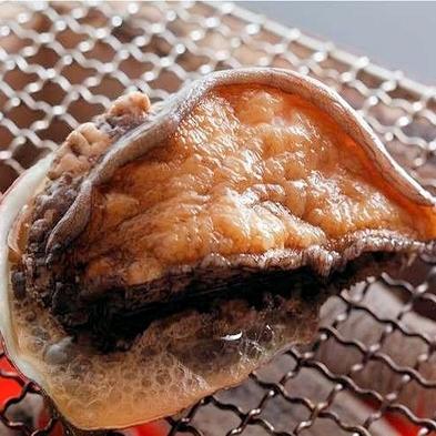 【炭火焼き★アワビ】ちょっと贅沢なアワビ付き炭火焼きコース★柔らかで美味しいアワビの炭火焼き♪