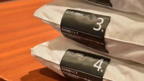 【サービス】貸出用枕