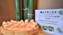 【サービス】乳酸菌飲料 (湯上がり処) (2階階湯上がり処、5:00-10:00)