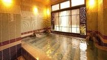 【男性】大浴場【内湯】(湯温:40~41℃)