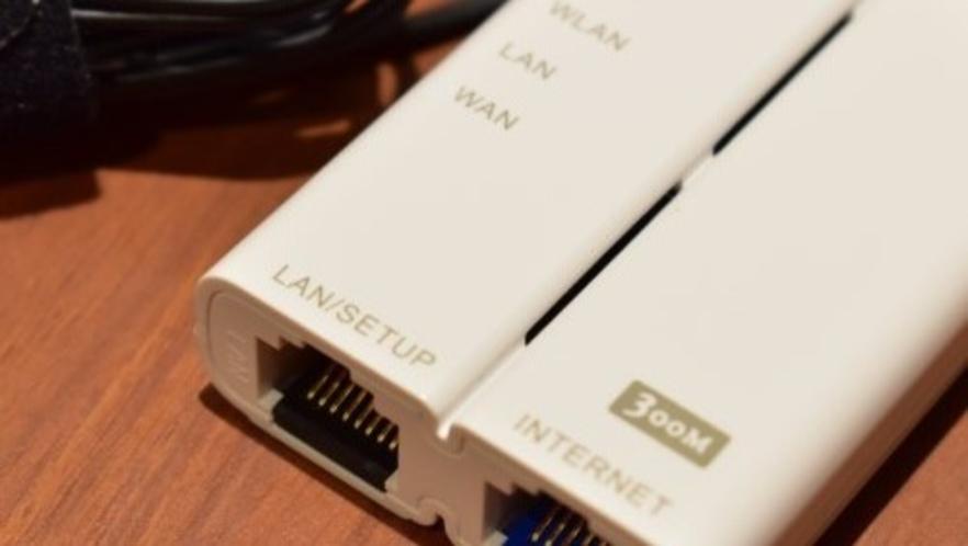 【サービス】貸出用Wi-Fiルーター