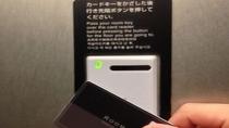 ◆エレベーターカードキーシステム