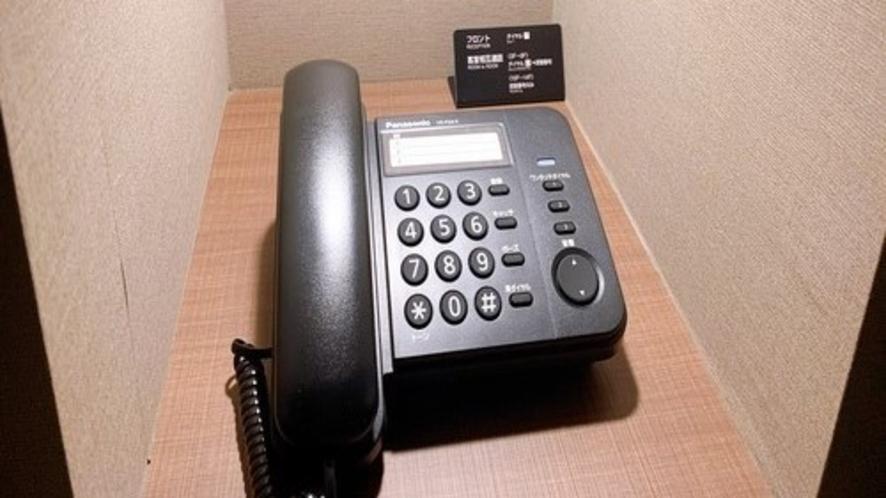 ◆各階廊下内線電話