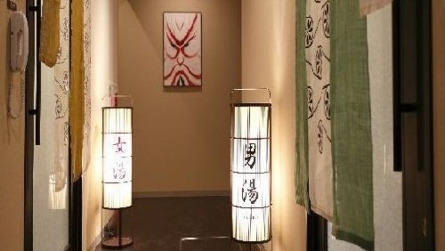 ◆【夕霧の湯】大浴場(2階)・営業時間15:00~翌10:00
