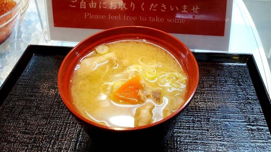 お味噌汁(日替わり)