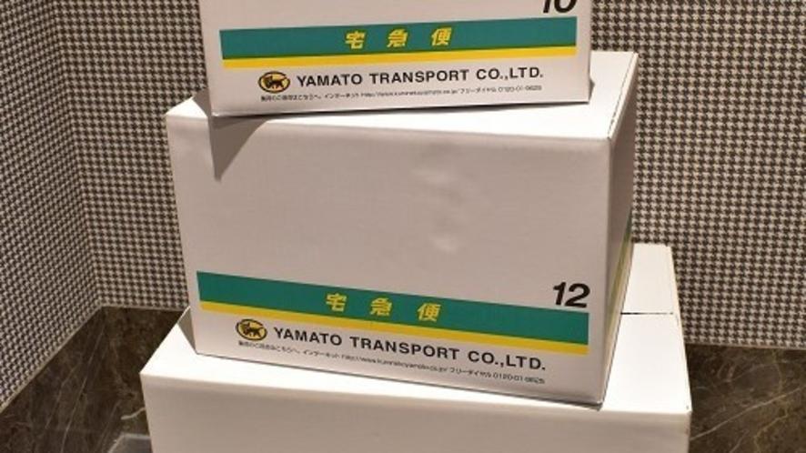 ◆宅配便用箱販売(発送は1階ファミリーマートにて!)