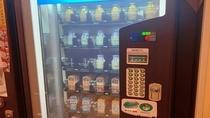 ◆乳製品自動販売機(2階)