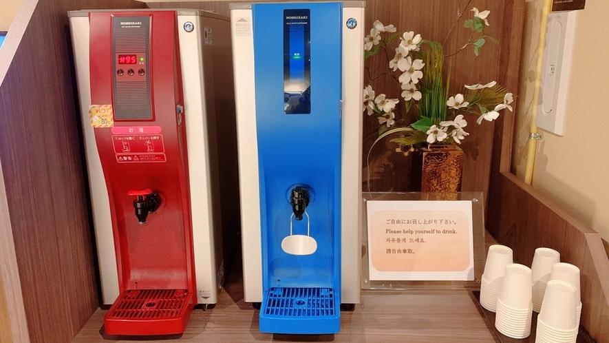 【サービス】無料ウォーターサーバー(2階)
