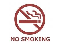 全館・全部屋禁煙となっております。