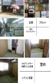 【現金決済特典】 静かで、ゆっくりできるお部屋です。