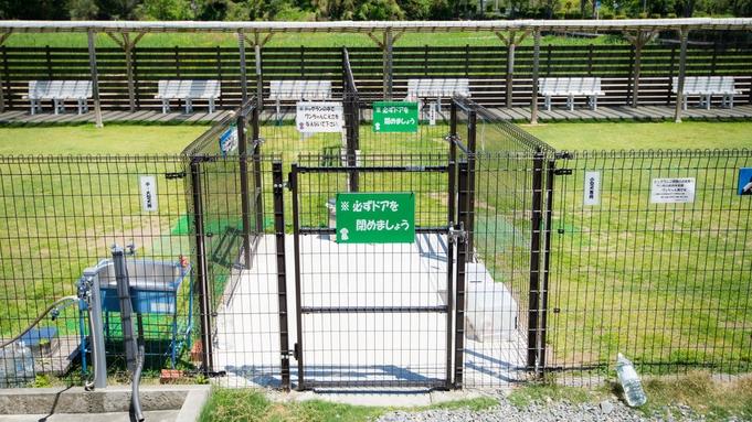 素泊まり【愛犬と一緒にお出かけ】小型〜大型犬までご利用OK!琵琶湖畔でワンちゃんと寛ぎのひとときを★