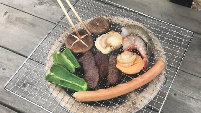 ≪特別自炊menu≫皆でワイワイ海鮮入りBBQ♪【現金特価】