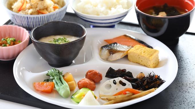 【秋冬旅セール】朝食に「和洋バイキング」をご用意!(朝食付)
