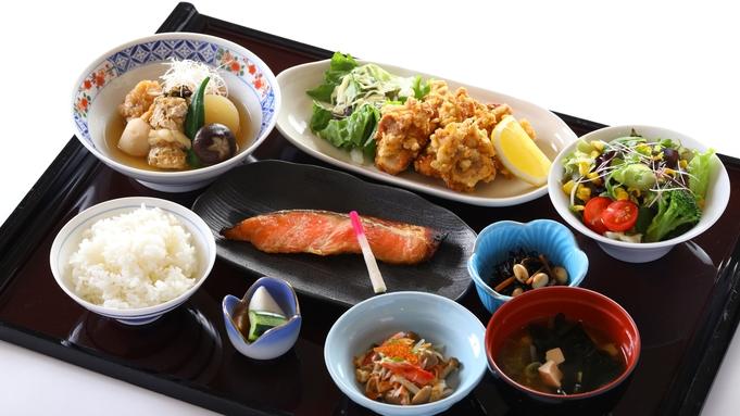 【2食付/夕食・朝食】日替り夕定食&朝食付♪お得な2食付プラン