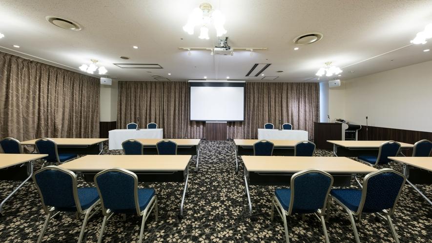 会議室(第二ホール)
