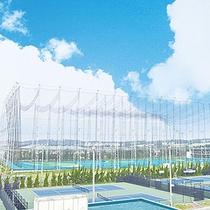 *【テニス・ゴルフ】スポーツ施設も充実!