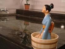 女将人形inお風呂横
