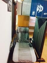 ■湯あがり処 マッサージチェア