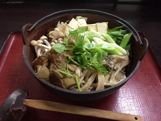 きのこ鍋と山菜郷土料理を味わう・・・「秋のきのこ鍋プラン」