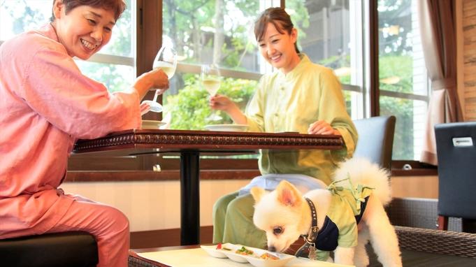 【記念日・誕生日】お祝いケーキ付プラン1泊2食飲み放題(+35%分のクーポン付)