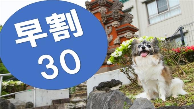 【さき楽30日】1泊2食 夕食&バータイム飲み放題プラン(+35%分のクーポン付)