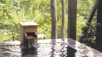 【貸切露天】温泉でほっこりと疲れを癒してください。