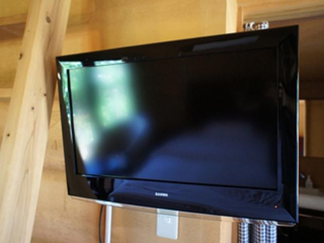 液晶テレビ完備