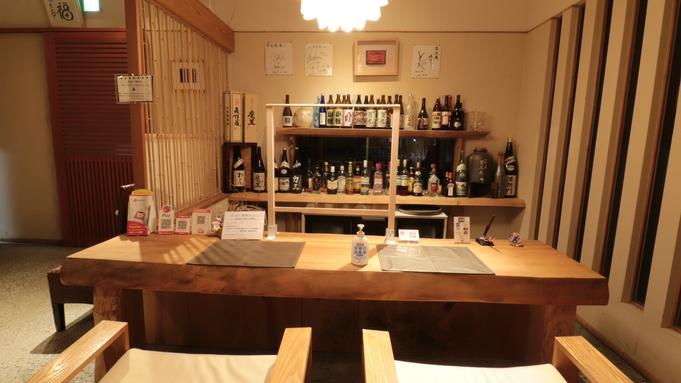 【飲み放題付】鹿児島の旬の味をお好きなお飲み物とともに愉しむ贅沢なひとときを(O02)