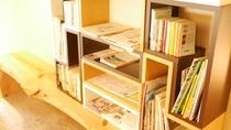 ロビーには新聞や雑誌などがございます。お部屋でのおくつろぎ時間のお供にぜひご利用ください。