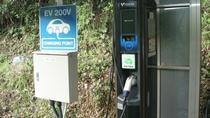 電気自動車充電スポットが当館にございます。さつま町ではまだ数も少ないので、ぜひご活用ください。