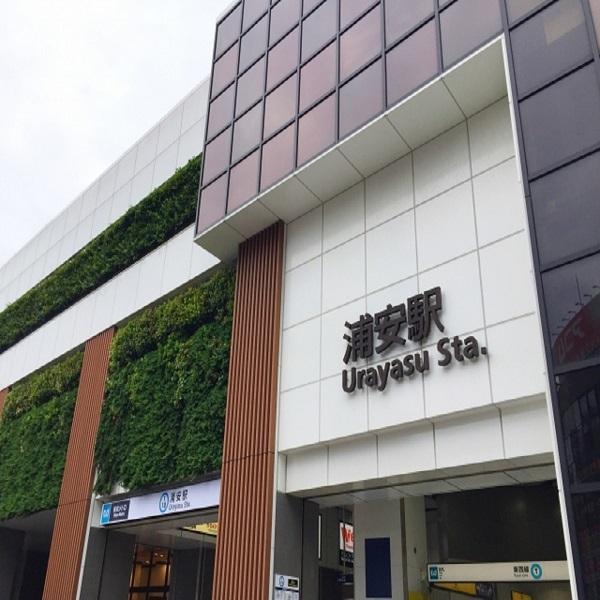電車の場合は東西線の浦安駅が最寄駅となります。