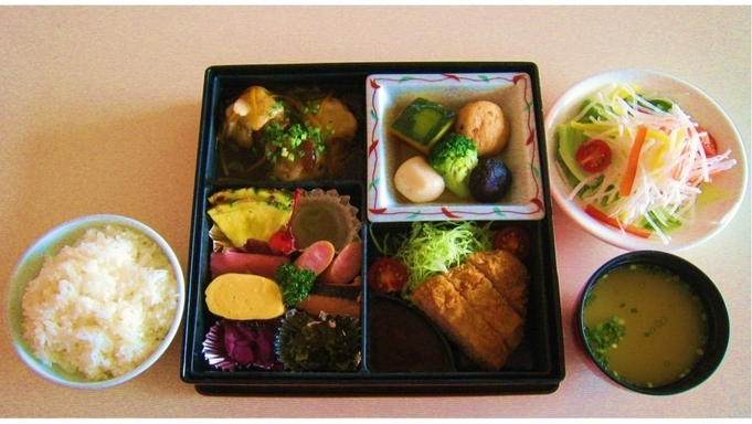 【楽天限定】お得に宿泊◆ポイント10倍プラン(朝食付)