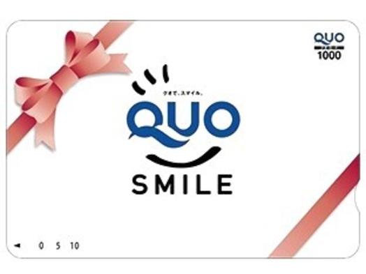 【ビジネス出張応援】便利に使える!QUOカード1000円付プラン(素泊まり)
