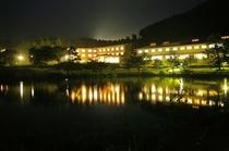 八峯苑鹿の湯 外観(夜)