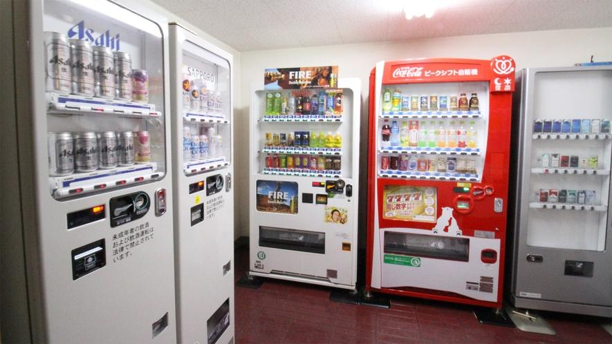 *館内/ソフトドリンク、煙草、お酒(アサヒ・サッポロ)の自販機完備!