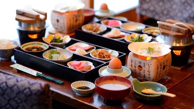 遅いチェックインOK♪旅館の朝ご飯■観光にも最適♪【朝食付きプラン】