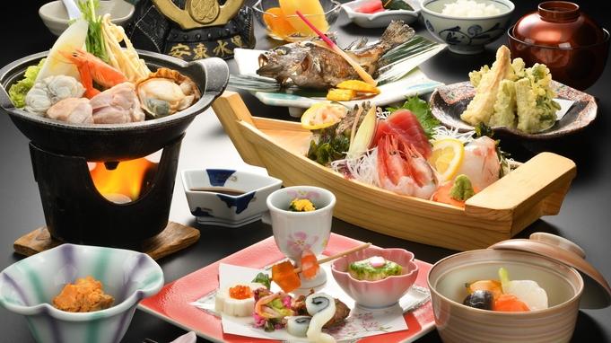 鯵ヶ沢の地魚を堪能♪選べる鮮魚の『炭火焼き』と『舟盛りのお造り』を味わう「竹御膳」【4月16日〜】