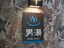 入口(男)