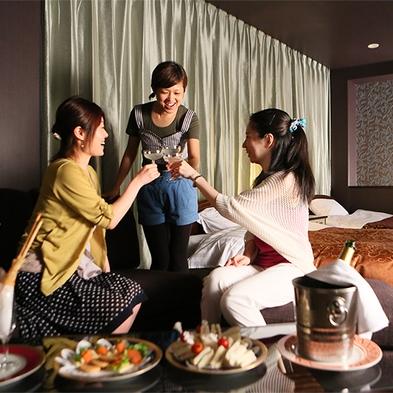 【女子会・女子旅・母娘旅】【朝食無料】お部屋にお菓子の詰合せをご用意!女性の旅プラン
