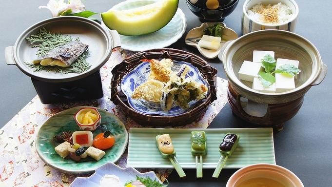 ◆華やかな京会席でおもてなしプラン(夕・朝食付き)