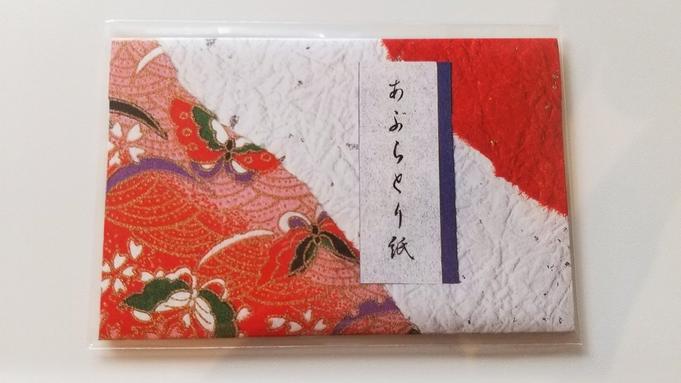 【京都の魅力を再発見】京都府民限定宿泊プラン(素泊まり)
